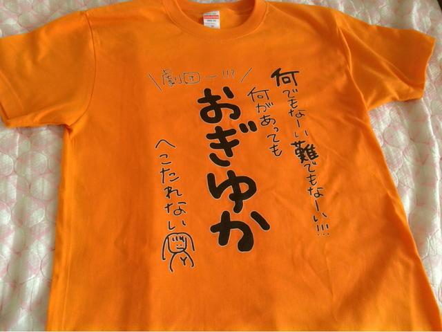 【NGT48】荻野由佳応援スレ★2【おぎゆか】 ©2ch.net YouTube動画>17本 ->画像>293枚