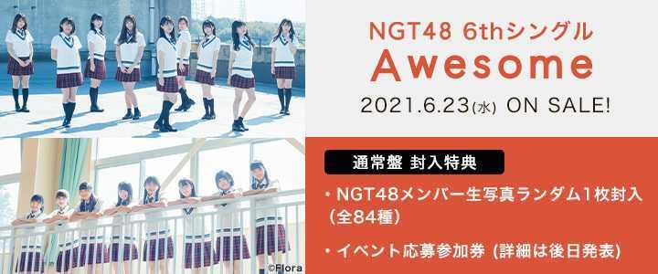 NGT48 Official CD Shop