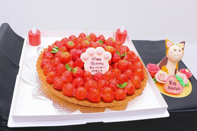 清司麗菜 生誕祭ケーキ